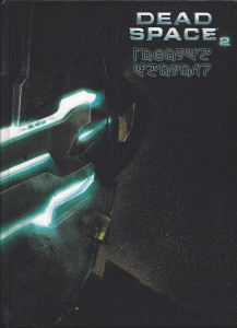 Dead Space 2 Collector's Edition Strategy Guide