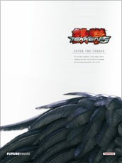 Tekken 5 Strategy Guide