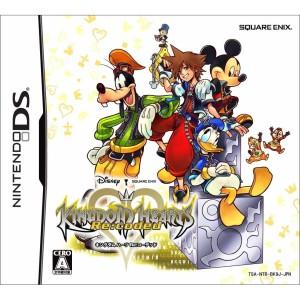 Kingdom Hearts Re:Coded boxart