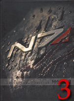 Mass Effect 2 Strategy Guide Review