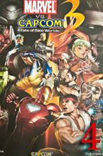 MvC3 Guide Review ratings Marvel vs Capcom 3 Strategy Guide Review