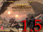 Star Wars: The Old Republic Strategy Guide Review