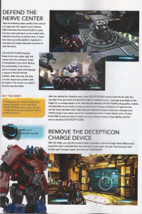 TFoC 2 200x300 Transformers: Fall of Cybertron Strategy Guide Review