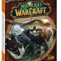 World of Warcraft: Mists of Pandaria strategy guide