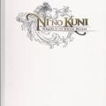 Ni no Kuni strategy guide