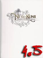 Ni no Kuni strategy guide review