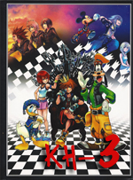 Kingdom Hearts 1.5 strategy guide review