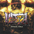 Ultra Street Fighter IV strategy guide