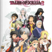 Tales of Xillia 2 Strategy Guide Review