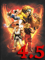 Street Fighter V strategy guide review