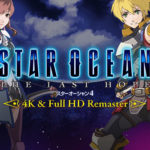 Gaming Diary: It's not just space; it's a Star Ocean