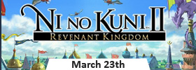ni no kuni 2 strategy guide release date